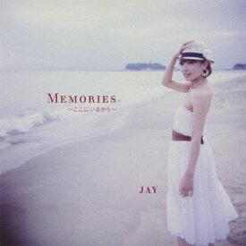 Memories 〜ここにいるから〜/JAY[CD]【返品種別A】