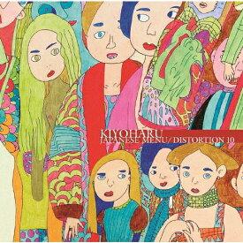 JAPANESE MENU/DISTORTION 10(通常盤)/清春[CD]【返品種別A】