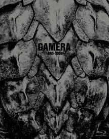 【送料無料】平成ガメラ4Kデジタル復元版 Blu-ray BOX/伊原剛志[Blu-ray]【返品種別A】