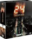 【送料無料】24-TWENTY FOUR- シーズン1 <SEASONSコンパクト・ボックス>/キーファー・サザーランド[DVD]【返品種別A】