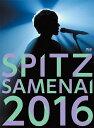 """【送料無料】[枚数限定][限定版]SPITZ JAMBOREE TOUR 2016""""醒 め な い""""(初回限定盤)/スピッツ[Blu-ray]【返品種別A】"""
