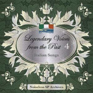 伝説の歌声 4 イタリア 歌曲集/オムニバス(クラシック)[CD]【返品種別A】