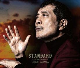 【送料無料】[限定盤][上新電機オリジナル特典付]矢沢永吉「STANDARD〜THE BALLAD BEST〜」(初回限定盤B/BD版)/矢沢永吉[CD+Blu-ray]【返品種別A】