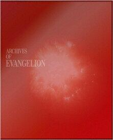 【送料無料】[枚数限定][限定版]新世紀エヴァンゲリオン TV放映版 DVD BOX ARCHIVES OF EVANGELION/アニメーション[DVD]【返品種別A】