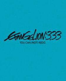 【送料無料】[枚数限定]ヱヴァンゲリヲン新劇場版:Q(EVANGELION:3.33)/アニメーション[Blu-ray]【返品種別A】