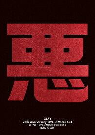 """【送料無料】GLAY 25th Anniversary""""LIVE DEMOCRACY""""Powered by HOTEL GLAY DAY2""""悪いGLAY""""【DVD】/GLAY[DVD]【返品種別A】"""
