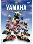 【送料無料】ヤマハ・レーシング・アーカイブ 1979-1987 4枚組/モーター・スポーツ[DVD]【返品種別A】