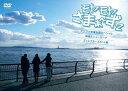 モヤモヤさまぁ〜ず2 大江アナ卒業記念スペシャル 鎌倉&ニューヨーク ディレクターズカット版/さまぁ〜ず[DVD]【返品種別A】