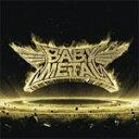 METAL RESISTANCE(US盤)【輸入盤】▼/BABYMETAL[CD]【返品種別A】