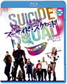 【送料無料】[限定版]【初回仕様】スーサイド・スクワッド エクステンデッド・エディション ブルーレイセット(2枚組/デジタルコピー付)/ウィル・スミス[Blu-ray]【返品種別A】