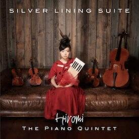 【送料無料】SILVER LINING SUITE【アナログ盤】【輸入盤】▼/HIROMI[ETC]【返品種別A】