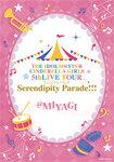 【送料無料】[枚数限定]THE IDOLM@STER CINDERELLA GIRLS 5thLIVE TOUR Serendipity Parade!!!@MIYAGI/オムニバス[Blu-ray]【返品種別A】