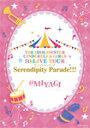 【送料無料】[枚数限定]THE IDOLM@STER CINDERELLA GIRLS 5thLIVE TOUR Serendipity Parade!!!@M...