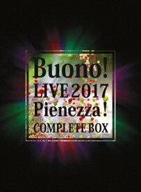 【送料無料】[枚数限定][限定版]Buono!ライブ2017〜Pienezza!〜(初回生産限定版)/Buono![Blu-ray]【返品種別A】
