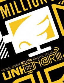 【送料無料】[枚数限定]THE IDOLM@STER MILLION LIVE! 6thLIVE TOUR UNI-ON@IR!!!! LIVE Blu-ray Angel STATION @SENDAI/アイドルマスター ミリオンライブ![Blu-ray]【返品種別A】