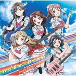 [枚数限定][限定盤]バンドリ!「Yes! BanG_Dream!」(Blu-ray付生産限定盤)/Poppin'Party(戸山香澄(愛美)、花園たえ(大塚紗英)、牛込りみ(西本りみ)、山吹沙綾(大橋彩香)、市ヶ谷有咲(伊藤彩沙))[CD+Blu-ray]【返品種別A】