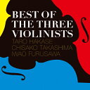 BEST OF THE THREE VIOLINISTS/葉加瀬太郎,高嶋ちさ子,古澤巌[CD]【返品種別A】