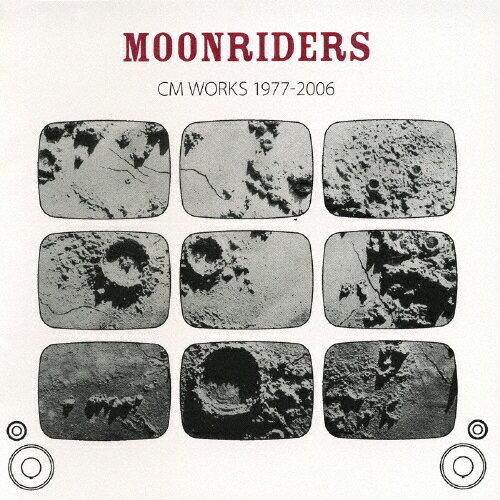 MOONRIDERS CM WORKS 1977-2006/ムーンライダーズ[CD]【返品種別A】