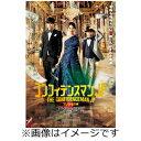 【送料無料】コンフィデンスマンJP プリンセス編 Blu-ray通常版/長澤まさみ[Blu-ray]【返品種別A】