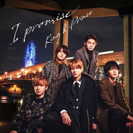 [先着特典付]I promise(通常盤)/King & Prince[CD]【返品種別A】