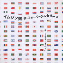 イムジン河/ザ・フォーク・クルセダーズ[CD]【返品種別A】
