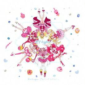 【送料無料】MY toybox〜Rie Kitagawa プリキュアソングコレクション〜/北川理恵[CD+DVD]【返品種別A】