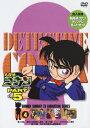 【送料無料】名探偵コナンDVD PART5 vol.4/アニメーション[DVD]【返品種別A】