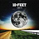 [枚数限定][限定盤]太陽の月/10-FEET[CD+DVD]【返品種別A】
