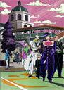 【送料無料】[枚数限定][限定版]ジョジョの奇妙な冒険 ダイヤモンドは砕けない Vol.13<初回仕様版>/アニメーション[DVD]【返品種別A】