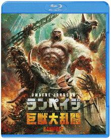 ランペイジ 巨獣大乱闘 ブルーレイ&DVDセット/ドウェイン・ジョンソン[Blu-ray]【返品種別A】