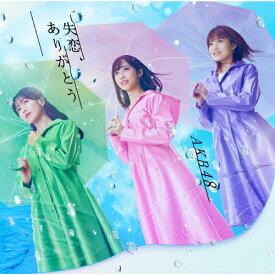 [限定盤]失恋、ありがとう(初回限定盤/TYPE-B)/AKB48[CD+DVD]【返品種別A】
