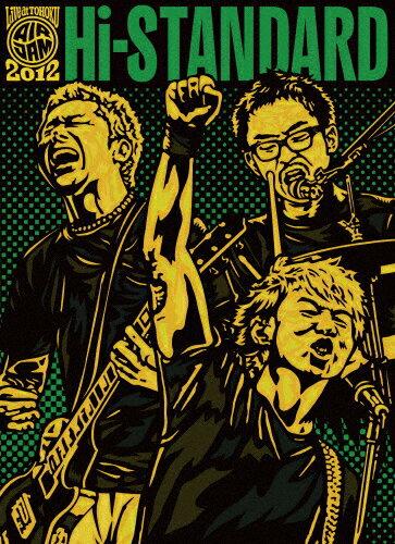 【送料無料】Live at TOHOKU AIR JAM 2012/Hi-STANDARD[DVD]【返品種別A】