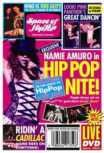 【送料無料】SPACE OF HIP-POP -NAMIE AMURO TOUR 2005-/安室奈美恵[DVD]【返品種別A】
