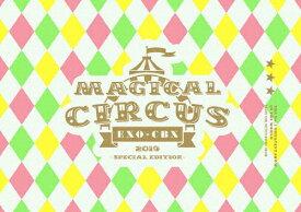 """【送料無料】[枚数限定][限定版]EXO-CBX """"MAGICAL CIRCUS"""" 2019 -Special Edition-(初回生産限定盤)【Blu-ray Disc】/EXO-CBX[Blu-ray]【返品種別A】"""