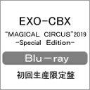"""【送料無料】[枚数限定][限定版][先着特典付]EXO-CBX """"MAGICAL CIRCUS"""" 2019 -Special Edition-(初回生産限定盤)【Bl…"""