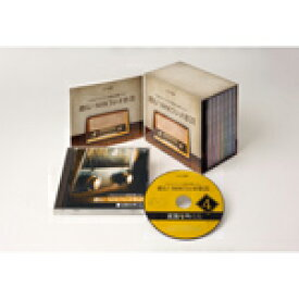 【送料無料】NHKCD「甦る!NHKラジオ歌謡」/オムニバス[CD]【返品種別A】