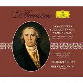【送料無料】[枚数限定][限定盤]ベートーヴェン:チェロ・ソナタ全集/ピエール・フルニエ[SACD]【返品種別A】