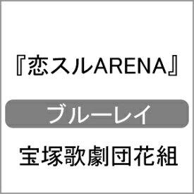 【送料無料】RIO ASUMI SUPER TIME@045『恋スルARENA』/宝塚歌劇団花組[Blu-ray]【返品種別A】