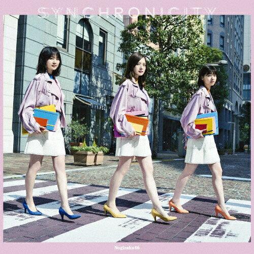 シンクロニシティ(TYPE-A)/乃木坂46[CD+DVD]【返品種別A】