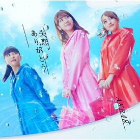 [限定盤]失恋、ありがとう(初回限定盤/TYPE-C)/AKB48[CD+DVD]【返品種別A】