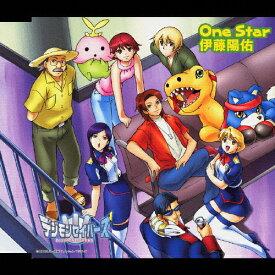 One Star/伊藤陽佑[CD]【返品種別A】