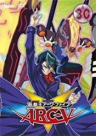 【送料無料】遊☆戯☆王ARC-V TURN-30/アニメーション[DVD]【返品種別A】