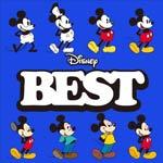 【送料無料】ディズニー・ベスト 日本語版/ディズニー[CD]【返品種別A】