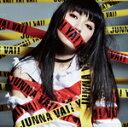 【送料無料】Vai! Ya! Vai!/JUNNA[CD]【返品種別A】
