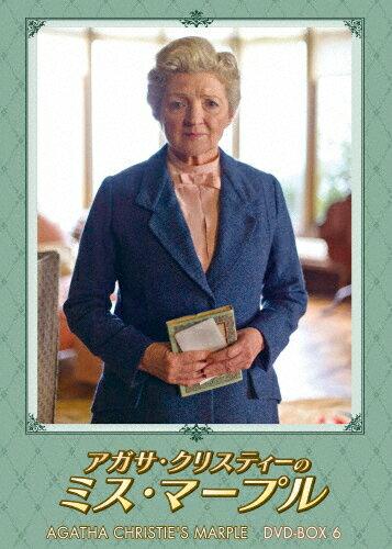【送料無料】アガサ・クリスティーのミス・マープル DVD-BOX 6/ジュリア・マッケンジー[DVD]【返品種別A】