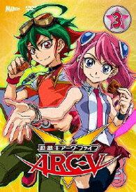 【送料無料】遊☆戯☆王ARC-V TURN-3/アニメーション[DVD]【返品種別A】