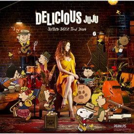 DELICIOUS 〜JUJU's JAZZ 3rd Dish〜/JUJU[CD]【返品種別A】
