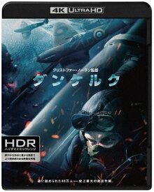 【送料無料】ダンケルク<4K ULTRA HD&ブルーレイセット>/フィオン・ホワイトヘッド[Blu-ray]【返品種別A】