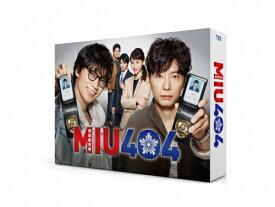 【送料無料】[枚数限定]MIU404 DVD BOX/綾野剛、星野源[DVD]【返品種別A】