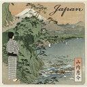 Japan/山内惠介[CD]【返品種別A】